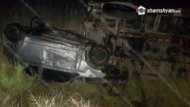 Photo of Խոշոր ու ողբերգական ավտովթար Սյունիքի մարզում. բախվել են Toyota Vitz-ն ու КамАЗ-ը. Toyota-ն գլխիվայր շրջվել է, КамАЗ-ը՝ կողաշրջվել. պայմանագրային զինծառայող եղբայրները՝ մեկը տեղում, մեկը՝ հիվանդանոցում, մահացել են