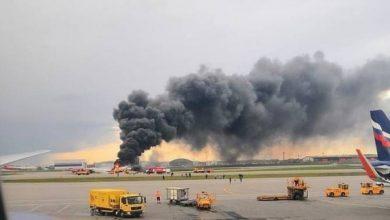 Photo of ՌԴ-ում ՀՀ դեսպանատունը ստուգում է «Շերեմետևո» օդանավակայանում վթարային վայրէջք կատարած օդանավում հայերի և ՀՀ քաղաքացիների առկայությունը