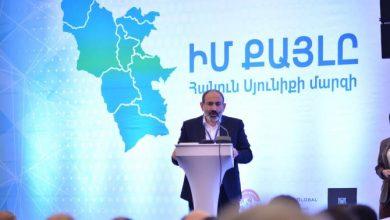 Photo of «Наша политическая задача — сделать Армению страной людей верящих в свои силы», — Никол Пашинян