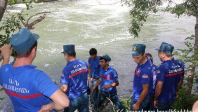 Photo of Արգիճի գետից դի է դուրս բերվել 30-ամյա քաղաքացու դի