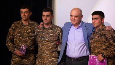 Photo of Ռազմաուսումնական հաստատությունների կուրսանտները մասնակցել են ուսանողական փառատոնին