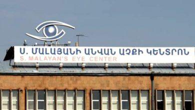 Photo of Один из родственников потерявших зрение в Медицинском центре «Малаян» рассказывает подробности