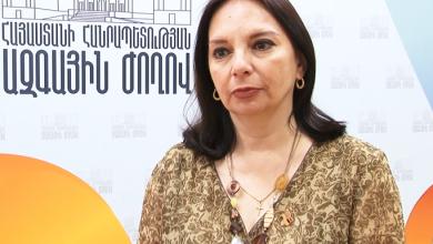 Photo of Нарине Тухикян назначена заместителем министра образования, науки, культуры и спорта