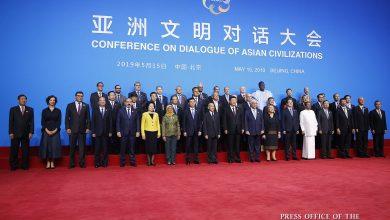 Photo of Մեր առաջընթացի ուղին տեսնում ենք տարածաշրջանային ու համաշխարհային բոլոր խաղացողների հետ փոխգործակցության մեջ.  Փաշինյանը մասնակցել է «Ասիական քաղաքակրթությունների երկխոսություն» համաժողովին