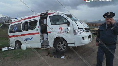 Photo of Խոշոր ավտովթար է տեղի ունեցել Արագածոտնի մարզում. բախվել են հիվանդ տեղափոխող շտապօգնության ավտոմեքենան և Nissan-ը. շտապօգնության մեքենան կողաշրջվել է. կա 5 վիրավոր