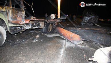 Photo of Խոշոր ավտովթար, պայթյուն Արմավիրի մարզում, մեքենան պայթել է. կա 1 զոհ