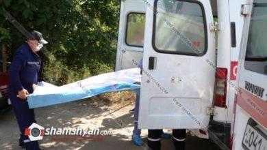 Photo of Արտակարգ դեպք Լոռու մարզում. «Թեղուտ» ՓԲԸ-ում հայտնաբերվել է տղամարդու դի
