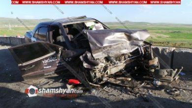 Photo of Խոշոր ու ողբերգական ավտովթար Արագածոտնի մարզում. բախվել են Mercedes-ն ու Volkswagen-ը. կա 2 զոհ, 2 վիրավոր. մահացածներից մեկը 2 տարեկան աղջնակ է