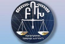 Photo of Անընդունելի է դատարանների բնականոն գործունեության խաթարումը. Բարձրագույն դատական խորհուրդ