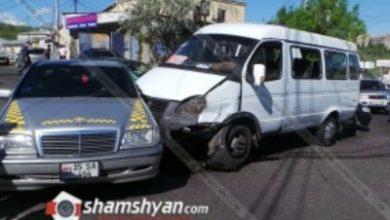Photo of Երեւանում բախվել են թիվ 58 երթուղու «ԳԱԶել»-ը եւ եւս երեք մեքենաներ. Կա վիրավոր