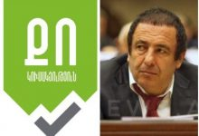 Photo of Գագիկ Ծառուկյանի դեմ քրգործ չի հարուցվի. «Քաղաքացու որոշում» կուսակցության դիմումը ՀՔԾ–ն մերժել է