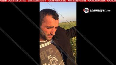 Photo of Դատարանը կալանավորել է 26-ամյա կասկածյալին, ով Արարատի մարզում առանձնակի դաժանությամբ սպանել էր 30-ամյա կնոջը