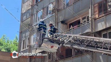 Photo of Արտակարգ դեպք Երևանում. Սարյան փողոցի բազմաբնակարանային շենքի 9-րդ հարկում հրդեհ է բռնկվել ժամանել են մեծ թվով հրշեջներ