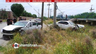 Photo of Արարատի մարզում խոշոր ավտովթարի հետևանքով հիվանդանոց տեղափոխված 5 վիրավորներից մեկը մահացել է. վարորդներից մեկն էլ զինվորական է