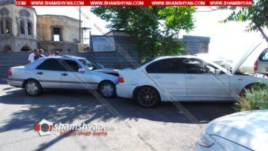 Photo of Շղթայական ավտովթար Երևանում. կան վիրավորներ