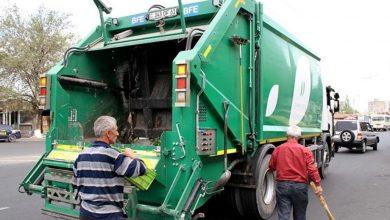 Photo of «Սանիթեք» ընկերությունը ենթարկվել է շուրջ 26 մլն դրամ տույժի
