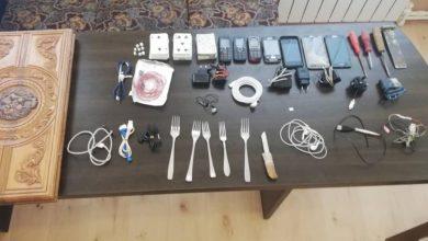 Photo of Արգելված իրերի հայտնաբերում քրեակատարողական հիմնարկներում