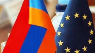 Photo of «ԵՄ-ը  եղել և կշարունակի մնալ ՀՀ կառավարության ստանձնած՝ ժողովրդավարության և օրենքի գերակայության ամրապնդման բարեփոխումների ծրագրի ամենամեծ աջակիցը». զեկույց