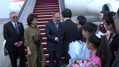 Photo of Տեսանյութ՝ Նիկոլ Փաշինյանին եւ Աննա Հակոբյանին Չինաստանում դիմավորում են ծաղիկներով