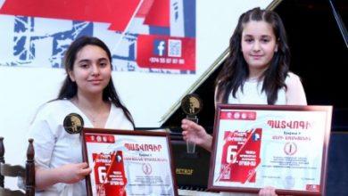 Photo of Սյուզաննա Աղամալյանն ու Մերի Առակյանը՝ միրզոյանական 6-րդ մրցույթի հաղթողներ