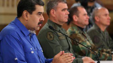 Photo of Мадуро объявил опровале госпереворота