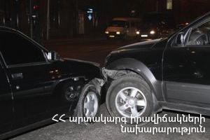 Photo of Երեւանում մեքենաներ են բախվել. կան տուժածներ