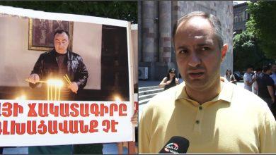 Photo of Акция протеста перед зданием правительства, участники акции требуют экстрадиции в Армению армянина, убившего азербайджанца