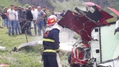 Photo of Վրաստանում ուղղաթիռ է կործանվել, կա 3 զոհ