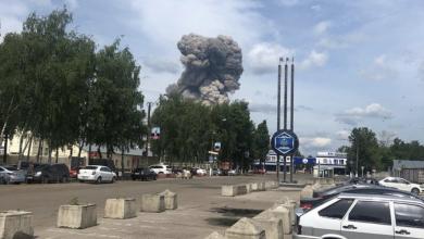 Photo of На оборонном предприятии в Дзержинске произошёл взрыв