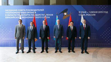 Photo of Սուրեն Պապիկյանը Սոչիում մասնակցել է ԵԱՏՄ անդամ-պետությունների տրանսպորտի ոլորտի լիազոր մարմինների ղեկավարների խորհրդի 1-ին նիստին