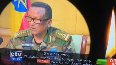 Photo of Убийство главы генштаба и попытка переворота в Эфиопии: что там происходит