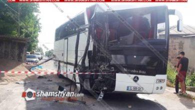 Photo of Խոշոր ավտովթար․ Գառնի գյուղի ճանապարհին բախվել են կորեացի զբոսաշրջիկներով Mercedes ավտոբուսը և ավազով բարձած ԶԻԼ-ը. տուժել է 16 հոգի
