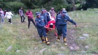 Photo of Քաղաքացին կոտրել է ոտքը եւ ընկել գետը