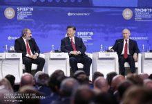 Photo of Ինչու էին Հայաստանի վարչապետին տարել նստացրել Ռուսաստանի ու Չինաստանի ղեկավարների կողքին