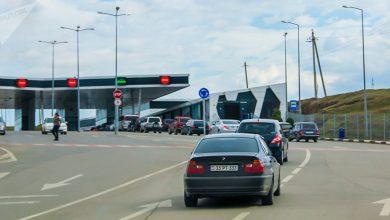Photo of Ինչ պետք է իմանալ Վրաստանի սահմանը հատելիս. ՊԵԿ