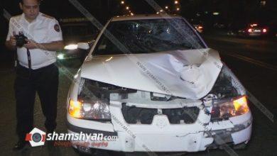 Photo of Մահվան ելքով վրաերթ Երևանում. 33-ամյա վարորդը Samand-ով վրաերթի է ենթարկել մոտ 50 տարեկան հետիոտնին. վերջինս հիվանդանոցի ճանապարհին մահացել է