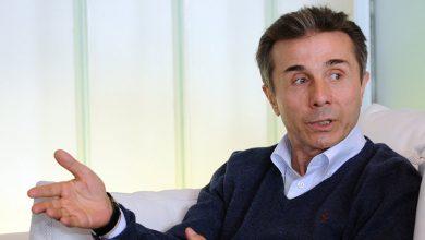Photo of Иванишвили: выборы в парламент Грузии в 2020 году пройдут по пропорциональной системе