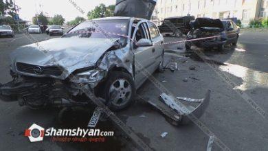 Photo of Խոշոր և շղթայական ավտովթար Երևանում. կան վիրավորներ
