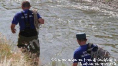 Photo of Հրազդան քաղաքում 9 տարեկան երեխան ընկել է ջրանցքը