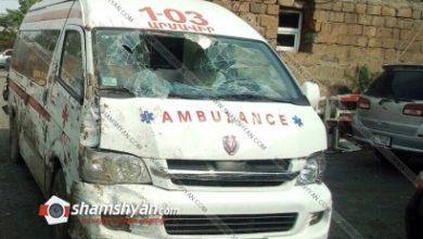 Photo of Շտապօգնության ավտոմեքենան կողաշրջվել է. կա 4 վիրավոր
