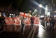 Photo of Թբիլիսիում ակցիաները կշարունակվեն