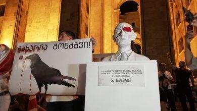 Photo of Участники акции протеста с требованием отставки Гахария анонсировали голодовку в Шекветили