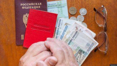 Photo of Трудовые мигранты Армении, России, Казахстана, Беларуси и Кыргызстана смогут получать пенсии и после отъезда
