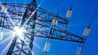 Photo of Երևանում և ևս 8 մարզում այսօր էլեկտրաէներգիայի անջատումներ կլինեն