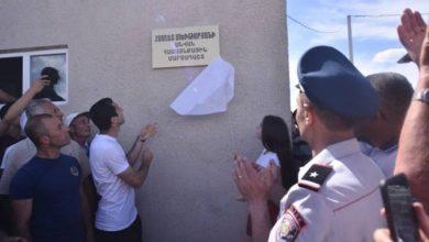 Photo of Սպանդարյան համայնքում վերաբացված ֆուտբոլի մարզադաշտը կրում է Հենրիխ Մխիթարյանի հոր` Համլետ Մխիթարյանի անունը