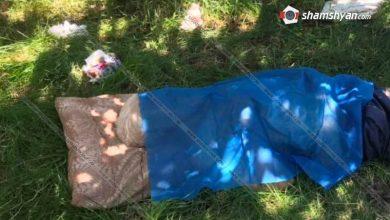 Photo of Ողբերգական դեպք Արարատի մարզում. 70-ամյա ծերունին բալ հավաքելիս ինքնաշեն աստիճանից վայր է ընկել եւ մահացել