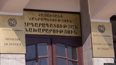 Photo of Проект Минюста призван сделать базу данных Госрегистра бесплатной для СМИ — разъяснение