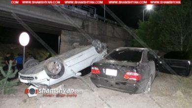 Photo of Խոշոր ավտովթար Արագածոտնում. բախման արդյունքում մեքենաներից մեկը գլխիվայր հայտնվել է քարերի վրա, կան վիրավորներ