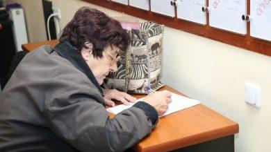 Photo of Ինչպե՞ս ստանալ պետական տարիքային կենսաթոշակ․ Մարդու իրավունքների պաշտպանը հրապարակել է ուղեցույց
