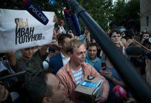 Photo of Прямой эфир: Марш в поддержку Ивана Голунова в Москве